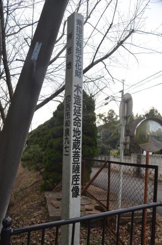 20140202いんざい七福神⑧11