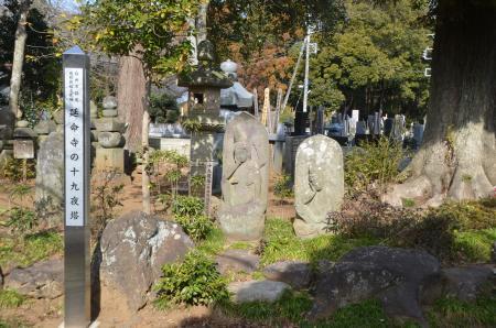 20140206しろい七福神①延命寺09