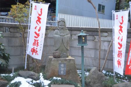 20140206しろい七福神②西輪寺05