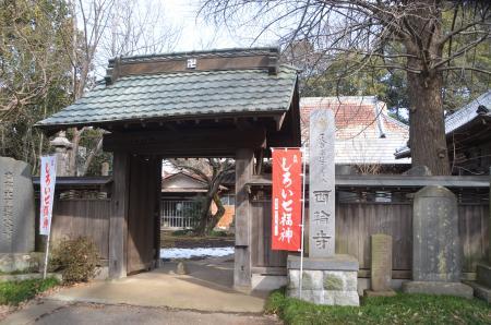 20140206しろい七福神②西輪寺04