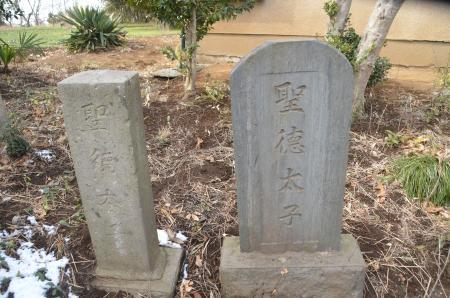 20140206大日神社14