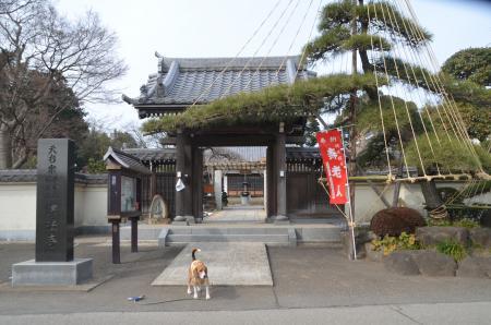 20140206しろい七福神⑤佛法寺01
