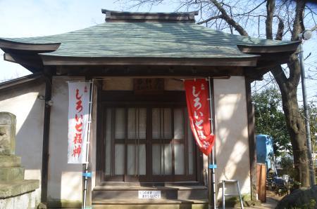 20140206しろい七福神⑥秋本寺03