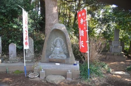 20140206しろい七福神⑦薬王寺02