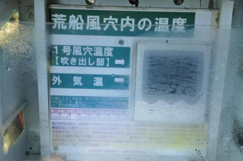DSC_0036_convert_20120904231129.jpg