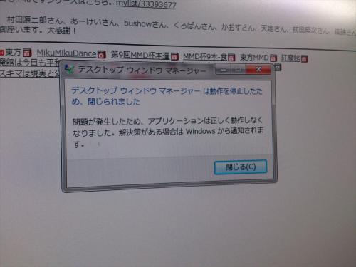 DSC_0276_R.jpg