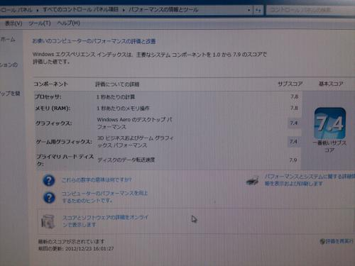 DSC_0288_R_20121224211949.jpg