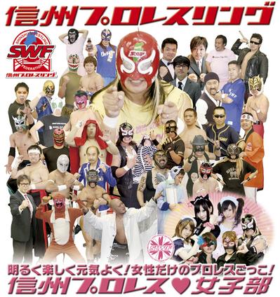 pro-wrestling.jpg
