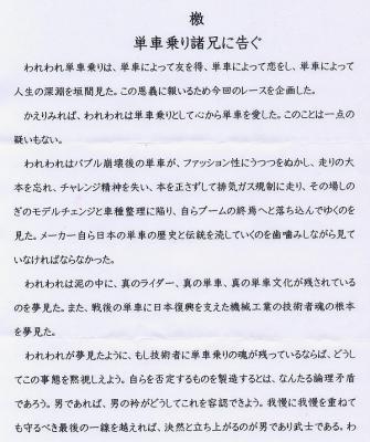SHIKOKU_ED-1.jpg