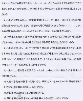 SHIKOKU_ED-2.jpg