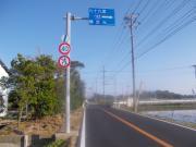 県道122号線へ