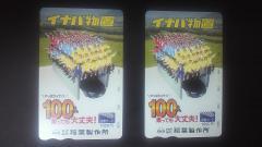 2012103020430000.jpg