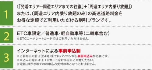 p_mie_top_table.jpg