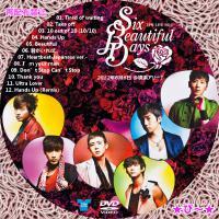 2PM_Six_Beautiful_TBS.jpg
