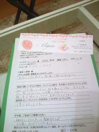 DSC_1703_convert_20121217210556.jpg