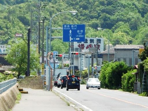 香川県境の道路・第1部(国道11...