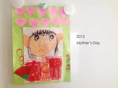 mothersday12.jpg