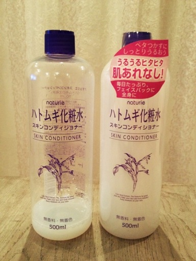 高垣麗子愛用化粧水