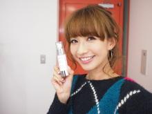 優木まおみ使用基礎化粧品 ナイトケア画像