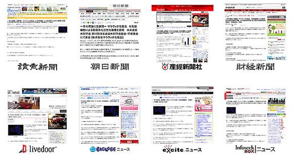 m1_gakkai.jpg