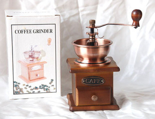 Coffee_Mill.jpg
