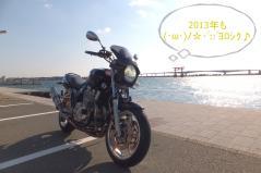 DSCF3981b.jpg