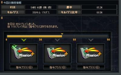 2013-05-12 06-43