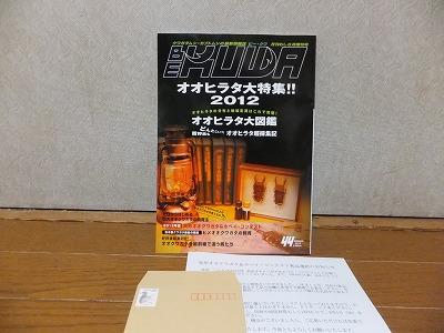 DSCF1878.jpg
