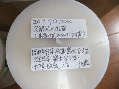 DSCF2223.jpg