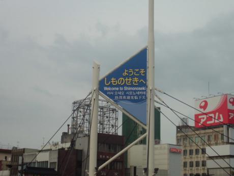 20120923_2_7