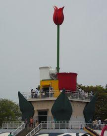 チューリップタワー