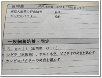 CIMG0441.jpg