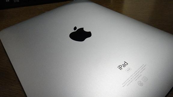 iPadと星座0003