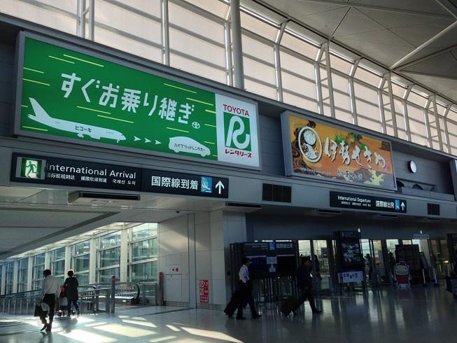 海外出張20130512-03