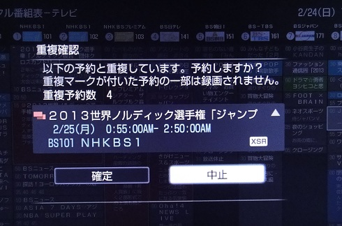 BDZ-ET1000-03-05.jpg