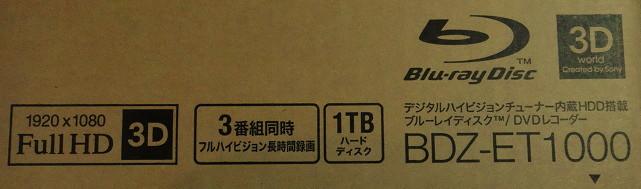 BDZ-ET1000-08.jpg