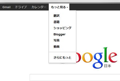 GoogleReader01.png