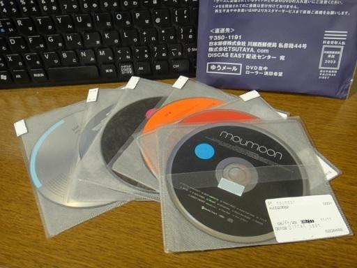 TSUTAYA-D02-02.jpg