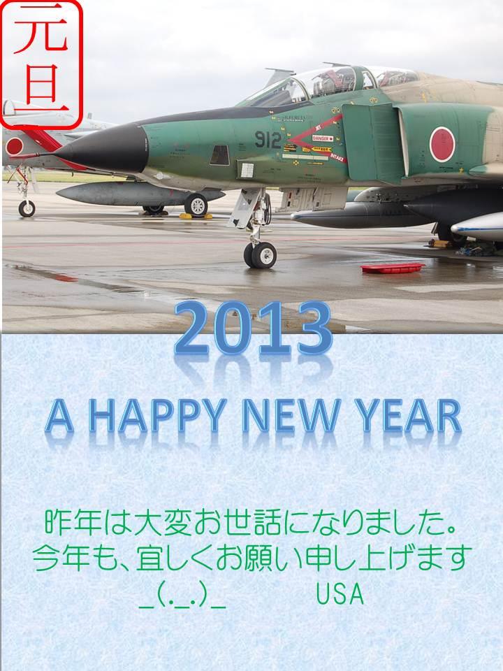 2013_20130101092313.jpg