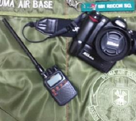 VR-150 2