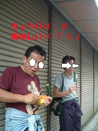 A10_20120818220620.jpg