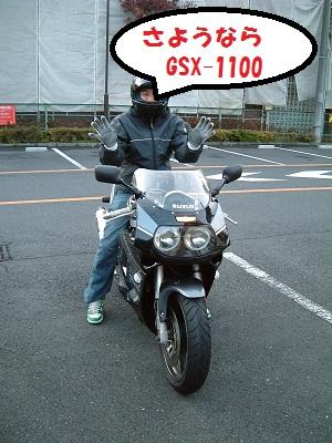 GSX-R.jpg