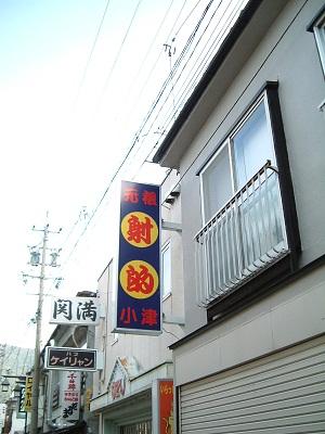 N14.jpg