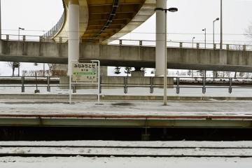 北海道旅行201401(2)