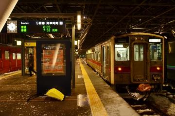 北海道旅行201401(27)