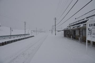 北海道旅行201401(38)