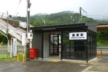 哀愁鹿家駅(3)