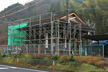 永尾駅改修(1)