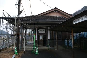 永尾駅改修(2)