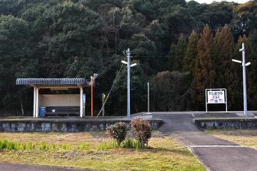 西相知駅現状201402(1)